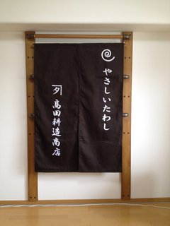 2012-03-30T19-36-48.jpg